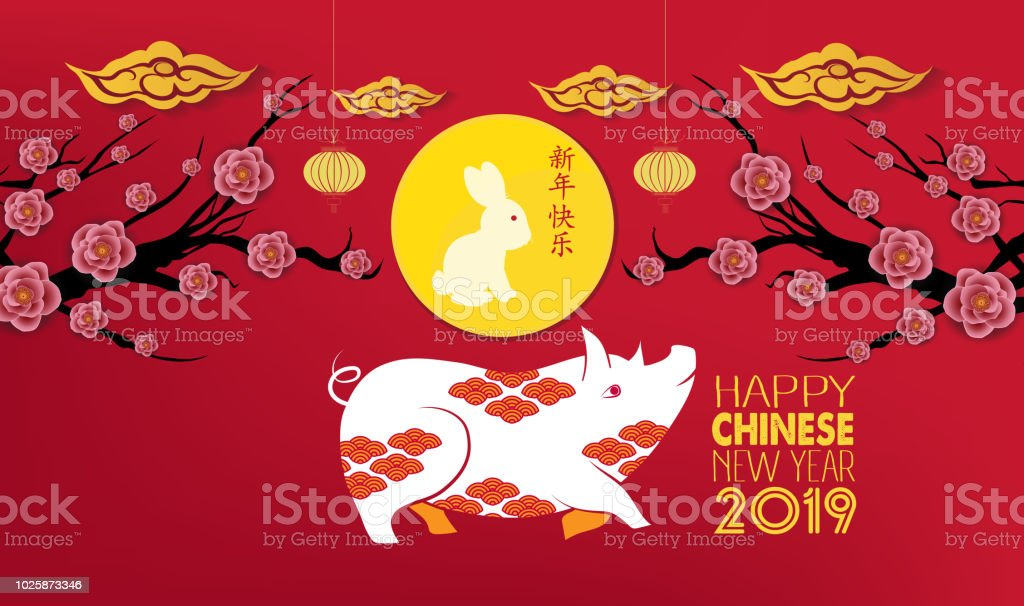 Happy Chinese New Year 2019 Zodiac Sign With Gold Paper Cut Art And
