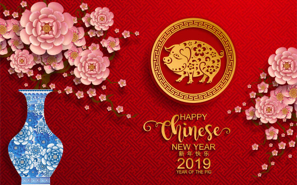 Happy chinese new year 2019 Zodiac sign with gold paper cut art and craft style on color Background.(Chinese Translation : Year of the pig) Happy chinese new year 2019 Zodiac sign with gold paper cut art and craft style on color Background.(Chinese Translation : Year of the pig) plum blossom stock illustrations