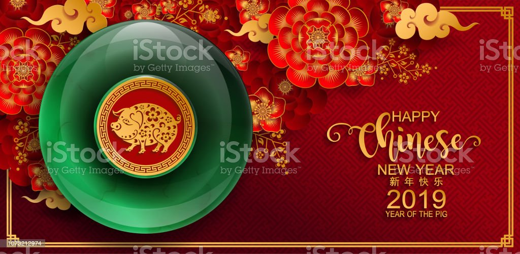 Happy Chinese New Year 2019 Zodiac Sign With Gold Paper Cut