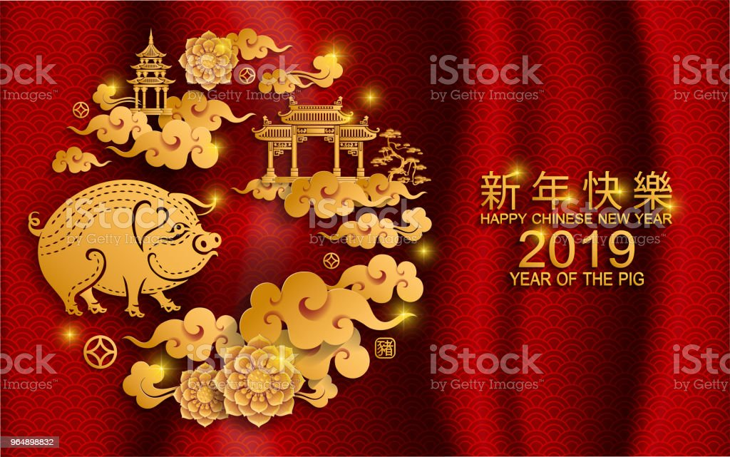 Happy chinese new year 2019 Zodiac sign with gold paper cut art and craft style on color Background.(Chinese Translation : Year of the pig) royalty-free happy chinese new year 2019 zodiac sign with gold paper cut art and craft style on color background stock vector art & more images of 2019