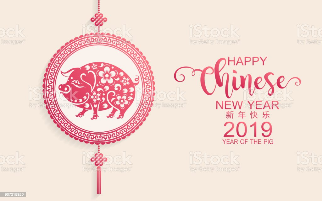 Happy chinese new year 2019 zodiac sign with gold paper - Color for new year 2019 ...