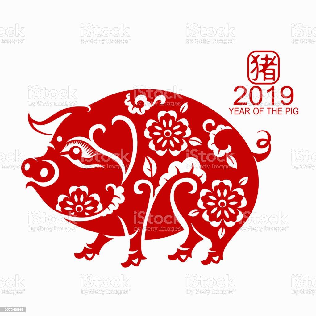 Yeni yıl 2019 kutlamak nasıl - işaretleri 13