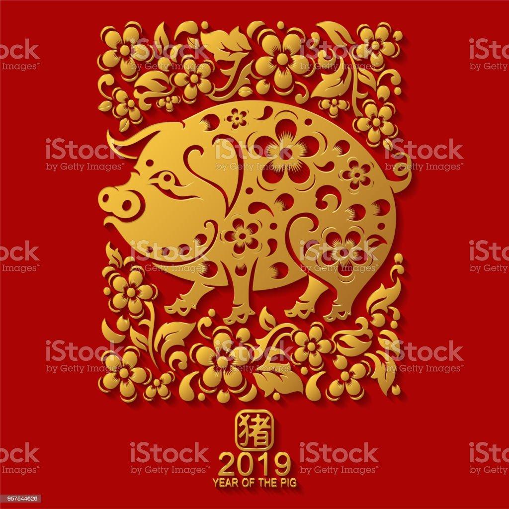Yeni yıl 2019 kutlamak nasıl - işaretleri 7