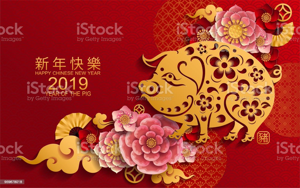 Happy chinese new year 2019 zodiac sign year of the pig with gold paper cut art and craft style - New years colors 2019 ...