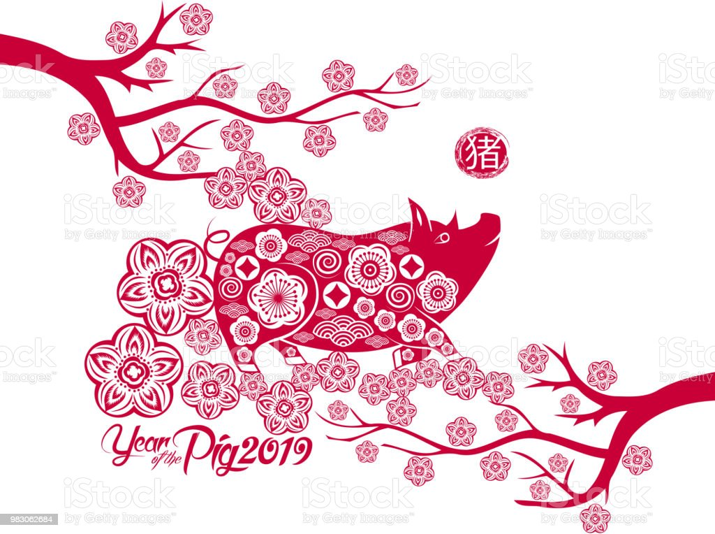 happy chinese new year 2019 zodiac sign year of the pig with red paper cut art