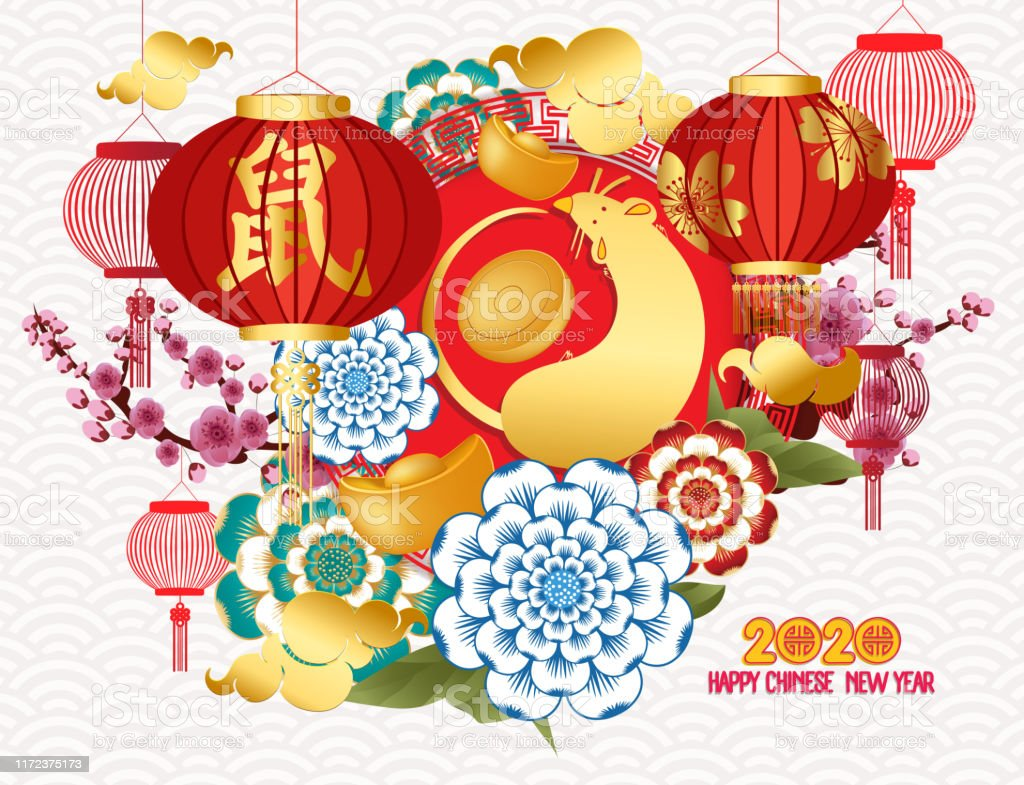 Happy Chinese New Year 2020 Background With Lanterns And ...