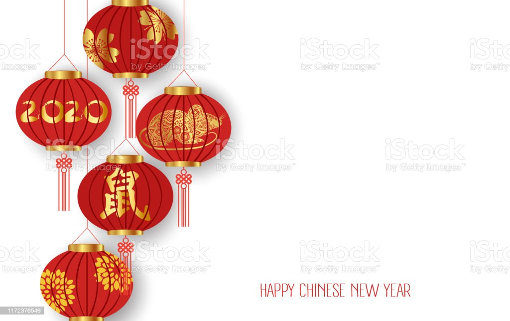 Chinese Lantern Festival 2020.Happy Chinese New Year 2020 Background With Lanterns