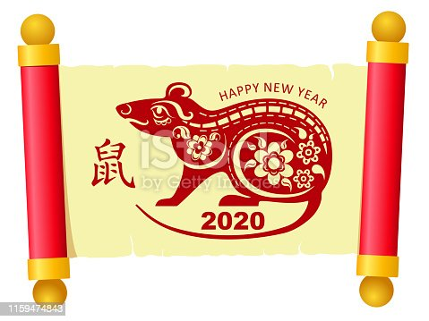 istock Happy chinese new year 2020 Rat zodiac sign. Vector illustration great for invitations, cards, banners, greetings and web. 1159474843