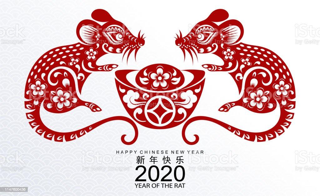 chinese new year 2020 - photo #4