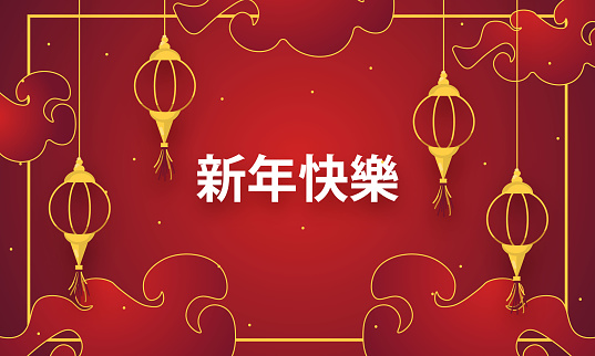 Happy Chinese New Year 2020. stock illustration