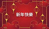 istock Happy Chinese New Year 2020. stock illustration 1300293862
