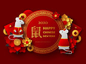 Happy Chinese New Year 2020. Papercut clothed rat character, flowers, envelope and lucky coins. Red traditional chinese background. Translation Year of the rat. Vector.