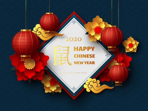 happy chinese new year 2020. - китайский новый год stock illustrations