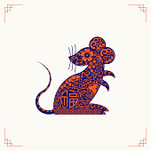 Happy Chinese New Year 2020 Year of the rat paper cut style.Chinese pictograms are blessings. Zodiac sign for greetings card, flyers, invitation, posters, brochure, banners, calendar.