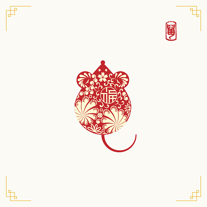 Happy Chinese New Year 2020 year of the pig paper cut style. Zodiac sign for greetings card, flyers, invitation, posters, brochure, banners, calendar.Hieroglyphs and seal: rat.