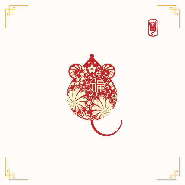 happy chinese new year 2020 year of the pig paper cut style. zodiac sign for greetings card, flyers, invitation, posters, brochure, banners, calendar.hieroglyphs and seal: rat. - animals calendar stock illustrations
