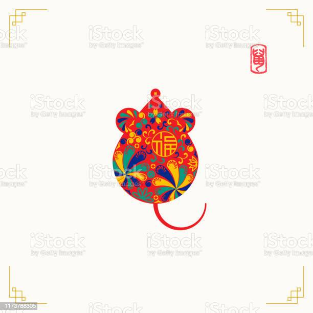 Image result for chinese new year 2020 paintings