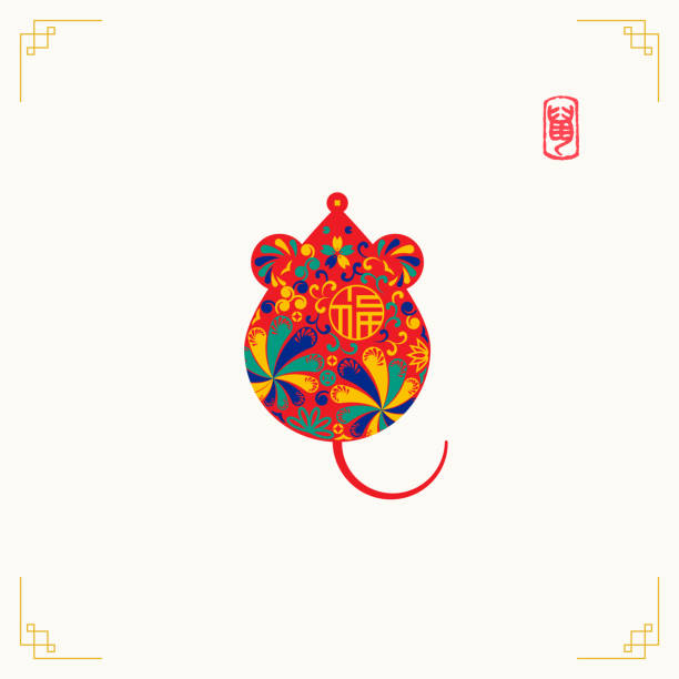 happy chinese new year 2020 year of the pig paper cut style. zodiac sign for greetings card, flyers, invitation, posters, brochure, banners, calendar.hieroglyphs and seal: rat. - chinese new year stock illustrations