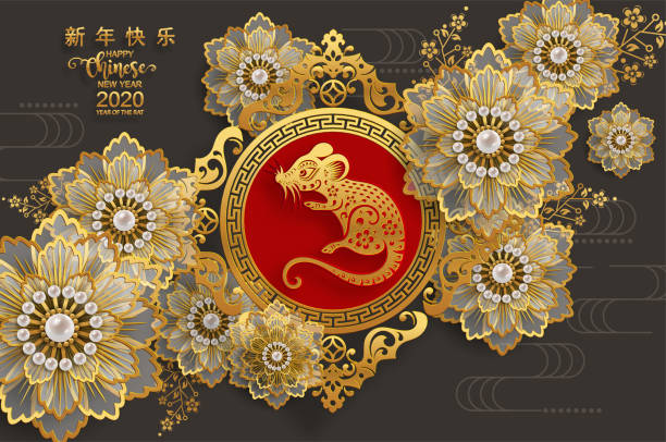Happy chinese new year 2020 year of the rat ,paper cut rat character,flower and asian elements with craft style on background.  (Chinese translation : Happy chinese new year 2020, year of rat) Happy chinese new year 2020 year of the rat ,paper cut rat character,flower and asian elements with craft style on background.  (Chinese translation : Happy chinese new year 2020, year of rat) plum blossom stock illustrations