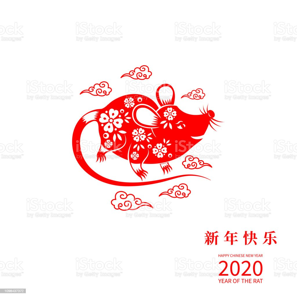 Chinese New Year 2020 Year Of The.Happy Chinese New Year 2020 Year Of The Rat Paper Cut Style