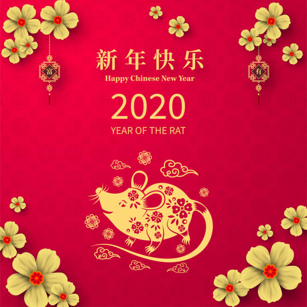 happy chinese new year 2020 year of the rat paper cut style. chinese characters mean happy new year, wealthy. lunar new year 2020. zodiac sign for greetings card,invitation,posters,banners,calendar - китайский новый год stock illustrations