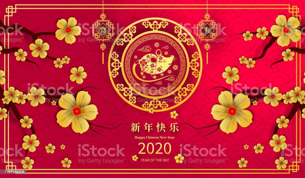 Szczęśliwego chińskiego Nowego Roku 2020 roku szczura papieru cięcia stylu. Chińskie znaki oznaczają Szczęśliwego Nowego Roku, bogaty. księżycowego nowego roku 2020. Znak zodiaku na kartkę z życzeniami, zaproszenie, plakaty, banery, kalendarz - Grafika wektorowa royalty-free (2020)