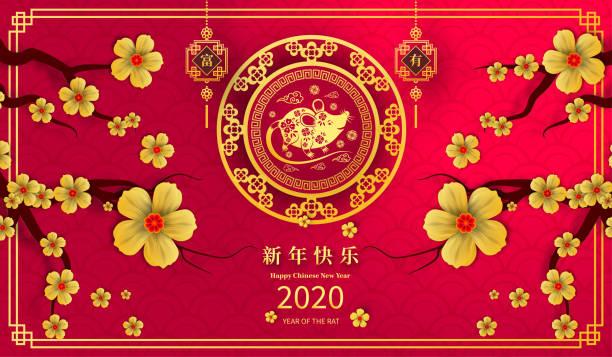 szczęśliwego chińskiego nowego roku 2020 roku szczura papieru cięcia stylu. chińskie znaki oznaczają szczęśliwego nowego roku, bogaty. księżycowego nowego roku 2020. znak zodiaku na kartkę z życzeniami, zaproszenie, plakaty, banery, kalendarz - new year stock illustrations