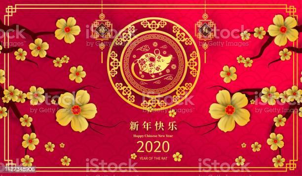 Szczęśliwego Chińskiego Nowego Roku 2020 Roku Szczura Papieru Cięcia Stylu Chińskie Znaki Oznaczają Szczęśliwego Nowego Roku Bogaty Księżycowego Nowego Roku 2020 Znak Zodiaku Na Kartkę Z Życzeniami Zaproszenie Plakaty Banery Kalendarz - Stockowe grafiki wektorowe i więcej obrazów 2020