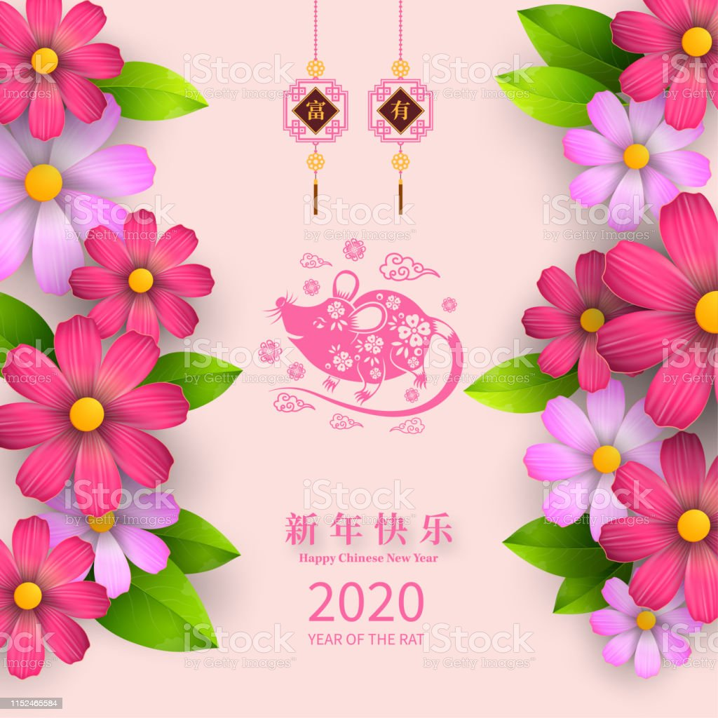 Chinese New Year 2020 Dc Happy Chinese New Year 2020 Year Of The Rat Paper Cut Style