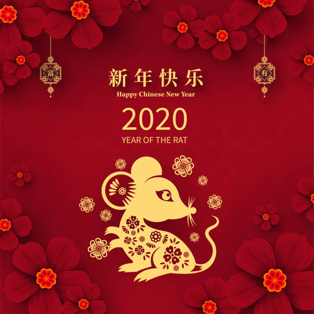 happy chinese new year 2020 year of the rat paper cut style. chinese characters mean happy new year, wealthy. lunar new year 2020. zodiac sign for greetings card,invitation,posters,banners,calendar - chinese new year stock illustrations