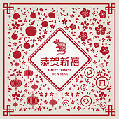 Vector of Happy Chinese New Year 2020 year of the Rat paper cut style. Chinese Zodiac characters for greetings card, flyers, invitation, posters, brochure, banners, calendar etc.