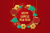 Happy Chinese New Year 2020 year of the rat paper cut style. Can be used for greetings card, flyers, invitation, posters, brochure, banners, calendar.