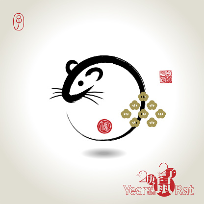 Happy Chinese New Year 2020 Year of the rat with brushwork style. Zodiac sign for greetings card, flyers, invitation, posters, brochure, banners, calendar.Hieroglyphs and seal: Year of the rat, Happy New Year, good fortune