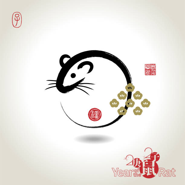 happy chinese new year 2020 year of the rat with brushwork style. zodiac sign for greetings card, flyers, invitation, posters, brochure, banners, calendar.hieroglyphs and seal: year of the rat, happy new year, good fortune - chinese new year stock illustrations