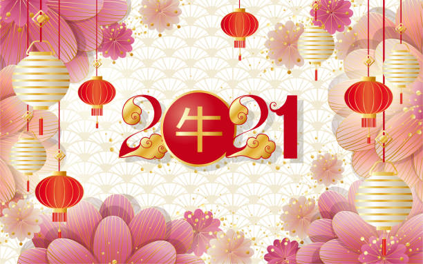 Happy Chinese new year 2021 greeting background with flowers - illustrazione arte vettoriale