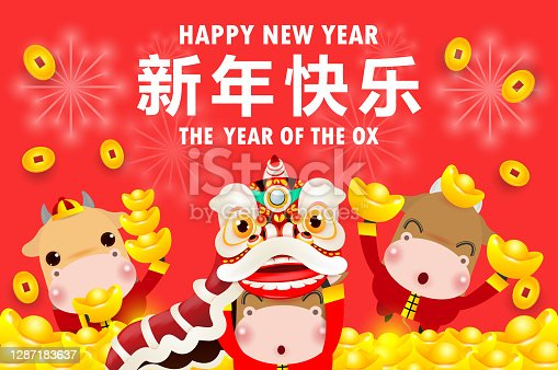istock Happy Chinese new year 2021 greeting card. Little ox and Chinese gold ingot with lion dance and firecracker, year of the ox zodiac Cartoon isolated vector illustration, Translation: Chinese New Year 1287183637