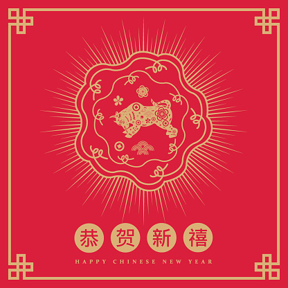 Happy Chinese New Year 2021 year of the Cow paper cut style