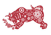 Vector Happy Chinese New Year 2021 year of the Cow paper cut style. Chinese Zodiac characters for greetings card, flyers, invitation, posters, brochure, banners, calendar etc.