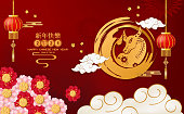 Happy Chinese New Year 2021 year of the ox on red paper cut ox character and Asian elements with craft style on background. Chinese translation is mean Year of OX Happy Chinese new year.