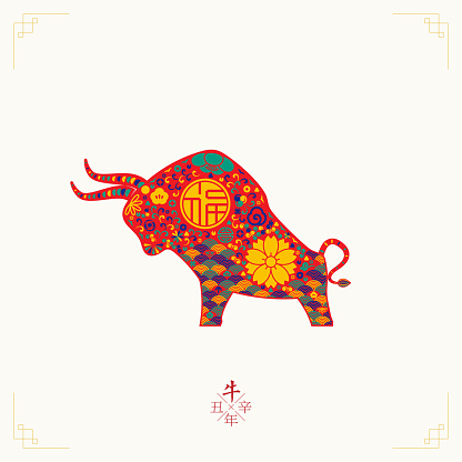 Happy Chinese New Year 2021 year of the ox paper cut style. Zodiac sign for greetings card, flyers, invitation, posters, brochure, banners, calendar.