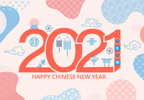 Happy Chinese New Year 2021,elegant greeting card.