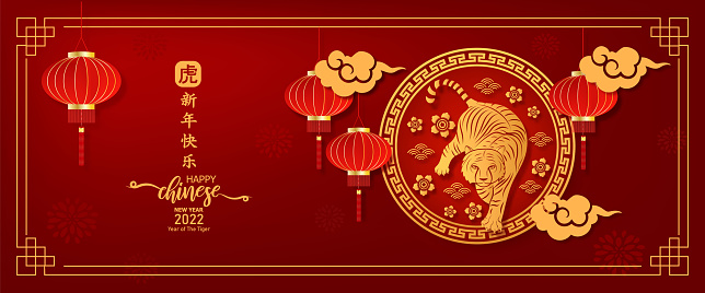 Happy Chinese new year 2022. Year of Ox character with Asian style.hinese translation is mean Year of Tiger Happy Chinese new year.