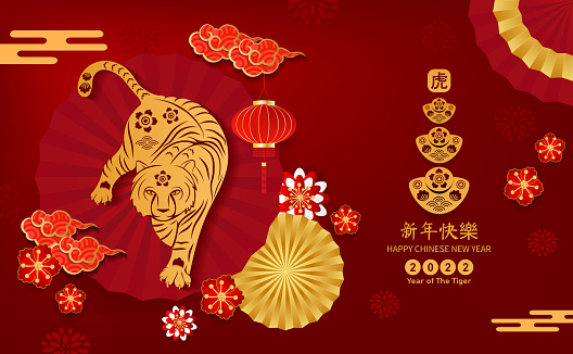 Chinese Zodiac Tiger Drawing Vector Download