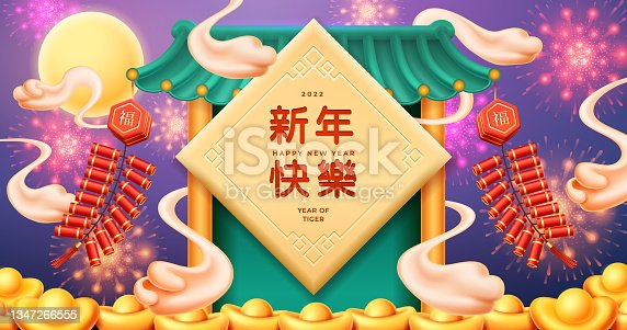istock CNY 2022 Happy Chinese New Year and Character Fu text translation, castle with roof, hanging firecrackers and gold ingot, clouds, night and moon, fireworks and frame, 3d. Lunar festival decorations 1347266555