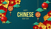 Happy Chinese New Year background. Can be used for greetings card, flyers, invitation, posters, brochure, banners, calendar. Vector illustration