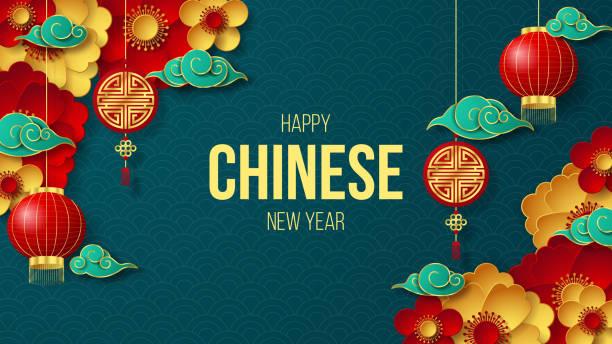 해피 차이나 새해 배경입니다. - chinese new year stock illustrations