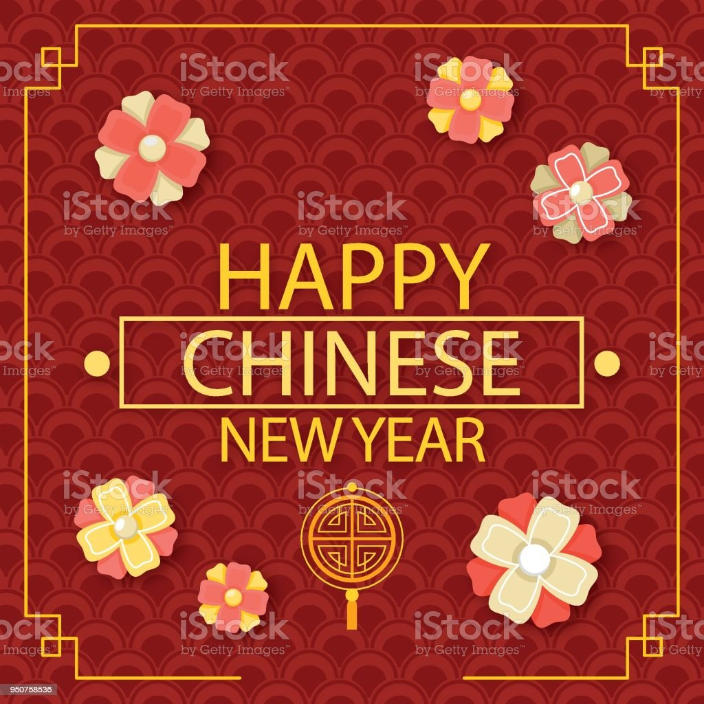 happy chinese new year background royalty free happy chinese new year background stock vector art