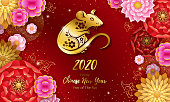 2020 Happy Chinese new year background with Rat. Flowers and golden symbols on asian style background. Good for calendar, invitation, greeting card design. Vector illustration.
