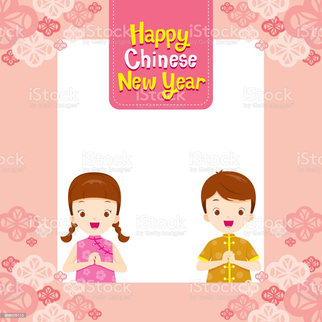 happy chinese new year border with children royalty free happy chinese new year border with