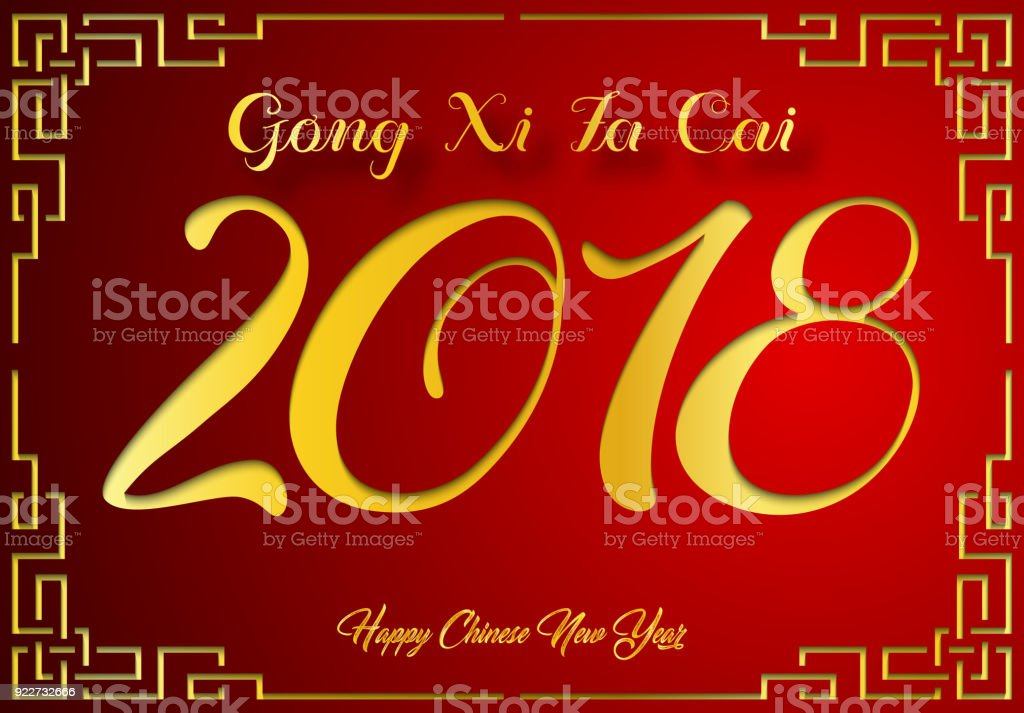 Happy chinese new year card with 2018 gold number gong xi fa cai happy chinese new year card with 2018 gold number gong xi fa cai royalty m4hsunfo